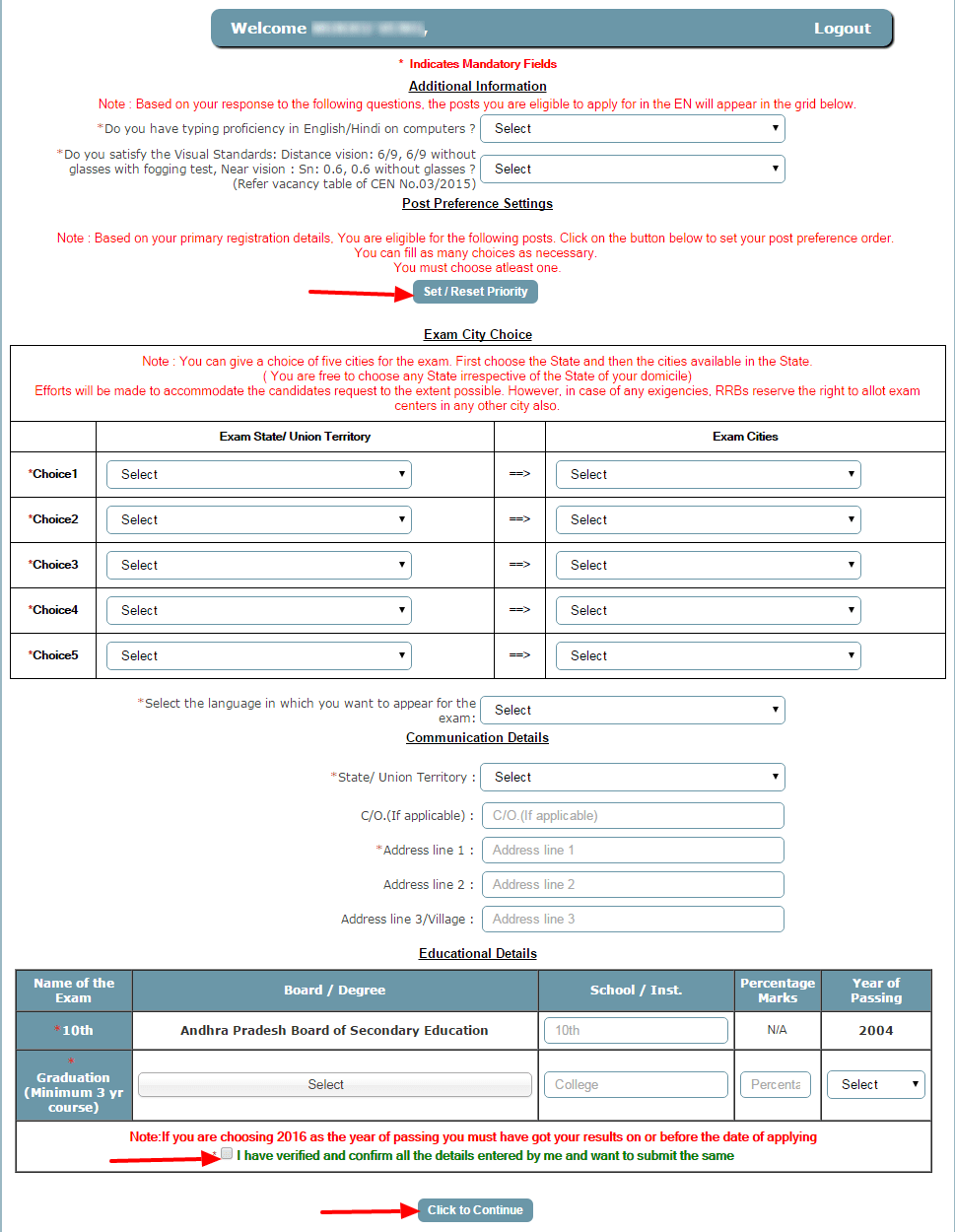 RRB ASM Goods Guard Online Application 2016