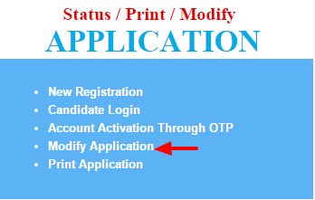 How to Edit/ Modify RRB Secunderabad ASM Online Application 2016