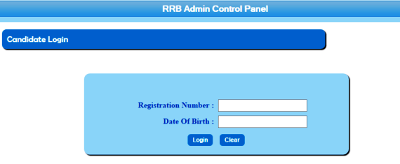 RRB Secunderabad Hall Tickets 2016 ASM Goods Guard, Status