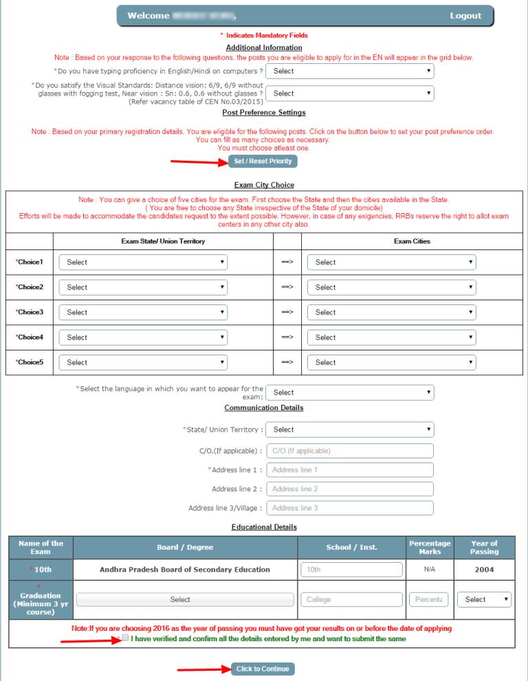 RRB Secunderabad ALP Technician Online Application