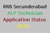 RRB Secunderabad Application Status for ALP and Technician Posts