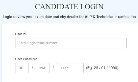RRB Secunderabad ALP Technician Application Status 2018