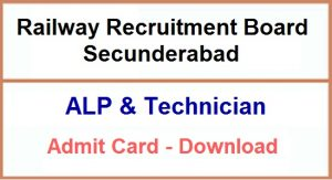 RRB ALP Technician Admit Card 2018-19